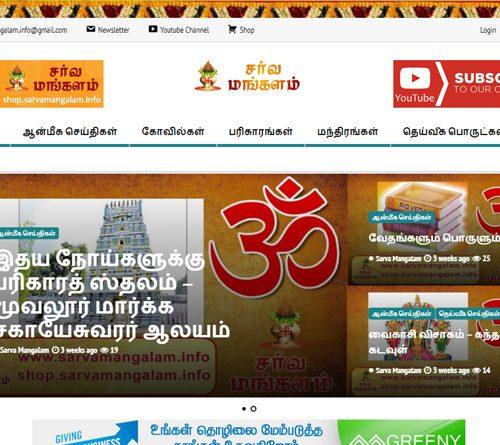 Devotional web site development